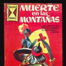Tebeos: CRONOS - GALAOR / SIN NUMERAR (MUERTE EN LAS MONTAÑAS) 2ª EDICION. Lote 193891647