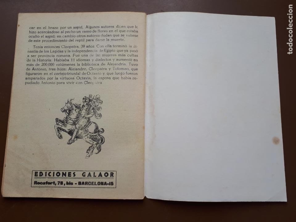 Tebeos: Los Idus de Marzo - Galaor - Foto 3 - 195862858