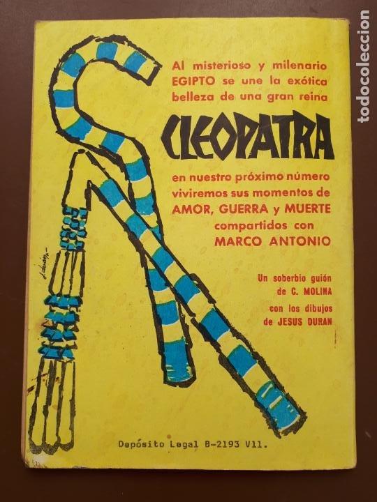 Tebeos: Los Idus de Marzo - Galaor - Foto 4 - 195862858