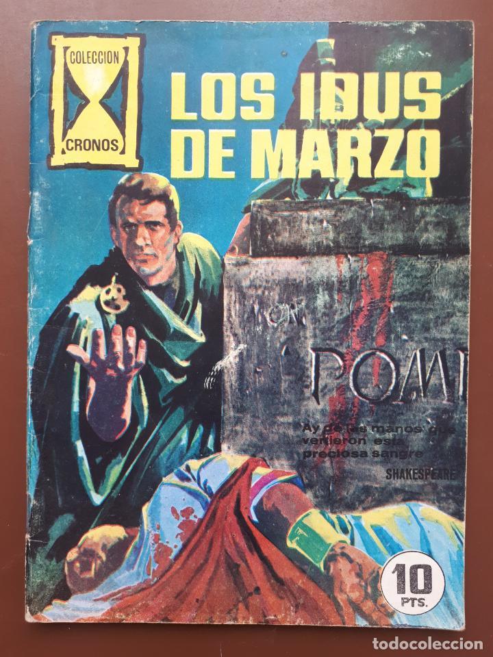 LOS IDUS DE MARZO - GALAOR (Tebeos y Comics - Galaor)