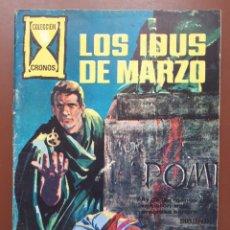 Tebeos: LOS IDUS DE MARZO - GALAOR. Lote 195862858