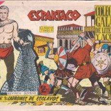 Tebeos: ESPARTACO Nº 1. LADRONES DE ESCLAVOS. Lote 205780758