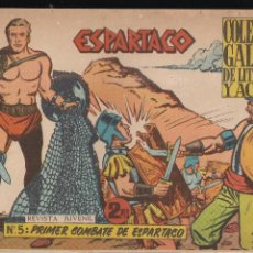 Tebeos: ESPARTACO Nº 5: PRIMER COMBATE DE ESPARTACO. Lote 206127475