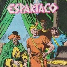 Tebeos: ESPARTACO-GALAOR-NOVELA GRÁFICA- Nº 5 -GRAN CLAUDIO TINOCO-1968-MUY DIFÍCIL-BUENA-ÚNICA EN TC-3788. Lote 210409072
