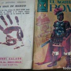 Giornalini: EL AGUILA DE ROMA. Lote 210465761