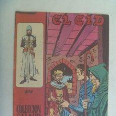 Tebeos: EL CID , Nº 19 . EDICIONES GALAOR 1966. Lote 240168870