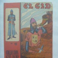 Tebeos: EL CID , Nº 15 . EDICIONES GALAOR 1966. Lote 240707565