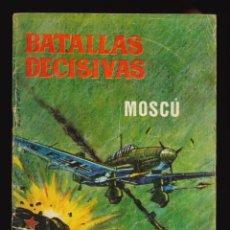 Livros de Banda Desenhada: BATALLAS DECISIVAS - GALAOR / SIN NUMERAR (MOSCÚ). Lote 263673240