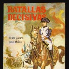 Tebeos: BATALLAS DECISIVAS - GALAOR / SIN NUMERAR (WATERLOO). Lote 264986309