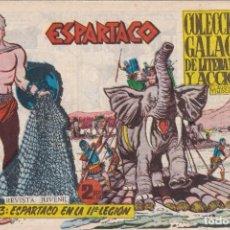 Tebeos: ESPARTACO : NUMERO 3 ESPARTACO EN LA II LEGION, EDITORIAL GALAOR. Lote 273996788