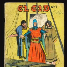 Tebeos: EL CID (12 PTS) - GALAOR 7 NÚMERO 4. Lote 290410543