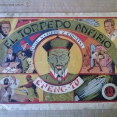 Tebeos: NAVARRO Y CRISTINA - Nº 3 - GRAFIDEA -ORIGINAL COL DE 5 ?- TA. Lote 54996696