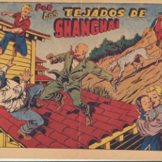 Tebeos: CHISPITA QUINTA AVENTURA Nº 22. GRAFIDEA 1954.. Lote 77593021