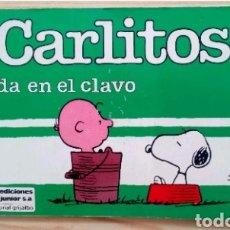 Tebeos: COMICS CARLITOS DA EN EL CLAVO N°8 SNOOPY. Lote 117446016