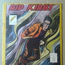 Tebeos: RIP KIRBY: PELEA ENTRE FIERAS, POR ALEX RAYMOND. PLUMA DE ORO (GRAFIMART EDICIONES, 1976). Lote 126906650