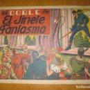 Tebeos: EL JINETE FANTASMA Nº 9. EL DOBLE DEL JINETE FANTASMA. EDITORIAL GRAFIDEA. ORIGINAL.. Lote 147563522