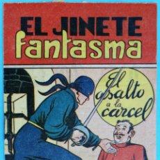 Tebeos: EL JINETE FANTASMA , Nº 15 , GRAFIDEA , ANTIGUO , ORIGINAL , CT1 . Lote 167826004