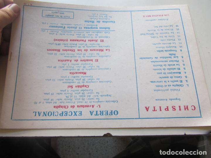 Tebeos: CHISPITA 1ª AVENTURA. Nº 16 LA RUTA DEL SOL AMBROS GRAFIDEA REEDICIÓN CX71 hjj - Foto 2 - 217459366