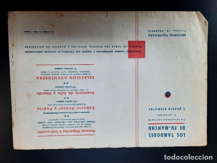 Tebeos: JULIO Y RICARDO (1942, VALENCIANA) 17 · 1943 · EL VOLCAN APAGADO - Foto 3 - 223552512