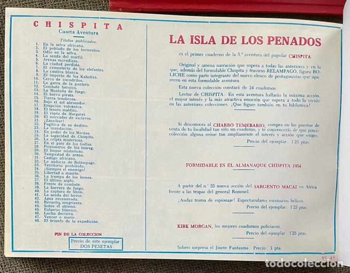 Tebeos: CHISPITA. 7 AVENTURAS COMPLETAS (1-2-3-4-5-7 Y 9) EN 8 TOMOS DE LUJO. GRAFIDEA. AMBROS. BUEN ESTADO - Foto 22 - 238691445