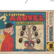 Tebeos: EL CAPITAN MARVEL ((HISPANO AMERICANA DE EDICIONES) OGINALES 1947 LOTE. Lote 27482892