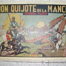 Tebeos: DON QUIJOTE DE LA MANCHA Nº 1 HISPANO AMERICANA. Lote 27279821