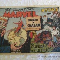 Tebeos: EL CAPITAN MARVEL - EL ENVIADO DE SHAZAM (NUMERO 52). HISPANO AMERICANA. 1947. Lote 9032517