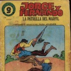 Tebeos: JORGE Y FERNANDO.GARBO. Nº 7. Lote 10866341