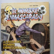 Tebeos: EL HOMBRE ENMASCARADO. Lote 27252314