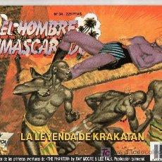 Tebeos: EL HOMBRE ENMASCARADO Nº 34. LA LEYENDA DE KRAKATAN. Lote 17995738