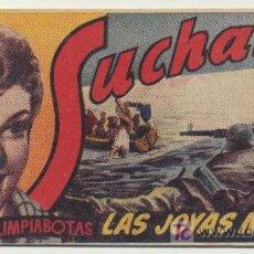 Tebeos: SUCHAI Nº 43. HISPANO AMERICANA 1949.. Lote 20735139