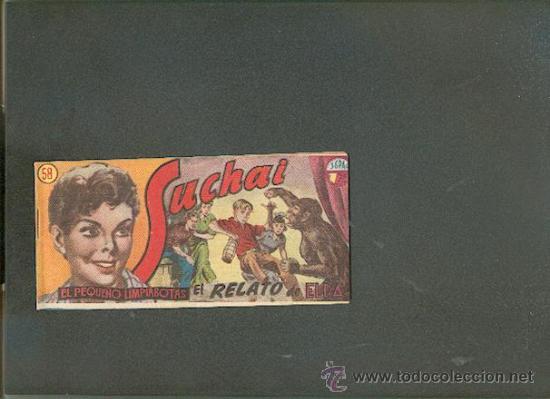 SUCHAI Nº 58, EDITORIAL HISPANO AMERICANA (Tebeos y Comics - Hispano Americana - Suchai)
