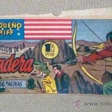 Tebeos: COMIC, EL PEQUEÑO SHERIFF, EDITORIAL HISPANO AMERICANA, Nº 113, ORIGINAL, LA CANCION DE LA PRADERA. Lote 22848017