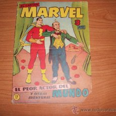 Livros de Banda Desenhada: EL CAPITÁN MARVEL Nº 17 HISPANO AMERICANA ORIGINAL. Lote 26442814