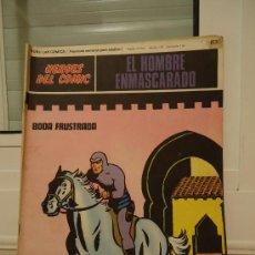 Tebeos: EL HOMBRE ENMASCARADO - HEROES DEL COMIC - Nº 63 AÑO 1972. Lote 27060568