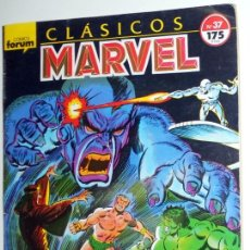 Tebeos: COMIC CLASICOS MARVEL LOS VENGADORES LA BATALLA FINAL ANTIGUO 1988.. Lote 30809179