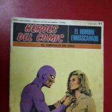 Tebeos: COMIC: EL HOMBRE ENMASCARADO, COLECC. HÉROES DEL CÓMIC Nº 11, 1971. Lote 31611442