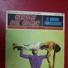 Tebeos: COMIC: EL HOMBRE ENMASCARADO, COLECC. HÉROES DEL CÓMIC Nº 14, 1971. Lote 31611465