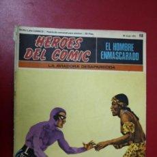 Tebeos: COMIC: EL HOMBRE ENMASCARADO, COLECC. HÉROES DEL CÓMIC Nº 18, 1971. Lote 31611538