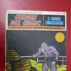Tebeos: COMIC: EL HOMBRE ENMASCARADO, COLECC. HÉROES DEL CÓMIC Nº 22, 1971. Lote 31611577