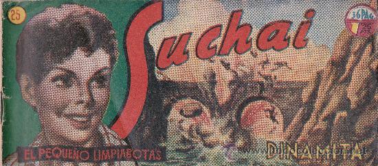 Tebeos: lote de 10 Suchai , el pequeño limpiabotas - Foto 5 - 36046168