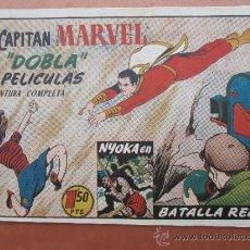 Tebeos: EL CAPITAN MARVEL - NUMERO 59 HISPANO AMERICANA. Lote 37456182