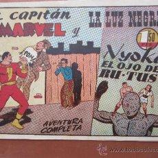 Tebeos: EL CAPITAN MARVEL - NUMERO 60 HISPANO AMERICANA. Lote 37456280