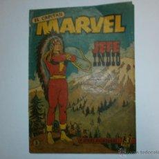 Tebeos: EL CAPITAN MARVEL ORIGINAL DE HISPANO AMERICANA Nº 3. Lote 39502111