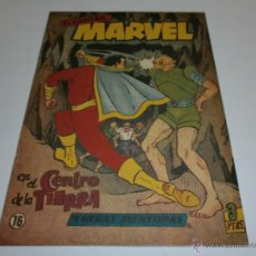 Tebeos: EL CAPITAN MARVEL ORIGINAL DE HISPANO AMERICANA Nº 16. Lote 39508828