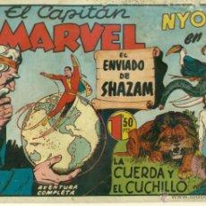 Tebeos: EL CAPITAN MARVEL Nº 52. Lote 40413872