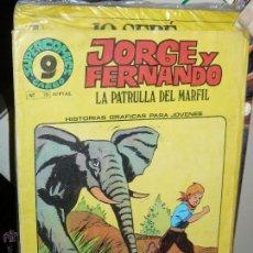Tebeos: TEBEOS-COMICS CANDY - JORGE Y FERNANDO 19 - GARBO - 1973 - ROSTRO PALIDO Y OTRAS *CC99. Lote 43210999