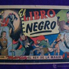 Tebeos: MERLIN. EL REY DE LA MAGIA. EL LIBRO NEGRO. AÑO 1942. EDIT HISPANO AMERICANA.. Lote 46184444