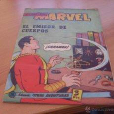 Tebeos: CAPITAN MARVEL Nº 18 (ORIGINAL ED. HISPANO AMERICANA) (COIM15). Lote 45804548
