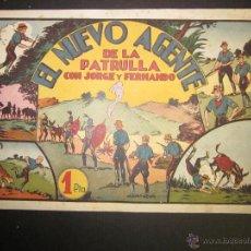 Tebeos: JORGE Y FERNANDO - EL NUEVO AGENTE DE LA PATRULLA - 1 PESETA - (COM-230). Lote 45982091